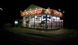 Laundrette, Abiko, Japan, 2008, 100x67cm, HM Germ Etch