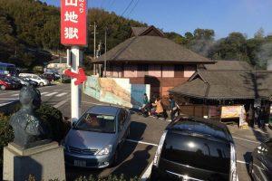 Take a Stroll, Japan, 2015-2018, 100 x 75 cm